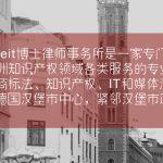 IT Recht China